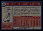 1974 Topps #178  George Carter  Back Thumbnail