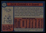 1974 Topps #133  Don Chaney  Back Thumbnail