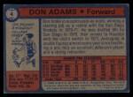 1974 Topps #4  Don Adams  Back Thumbnail