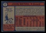 1974 Topps #77  John Wetzel  Back Thumbnail