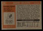 1972 Topps #102  Barry Wilkins  Back Thumbnail