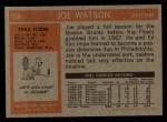 1972 Topps #156  Joe Watson  Back Thumbnail