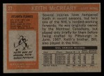 1972 Topps #27  Keith McCreary  Back Thumbnail