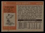 1972 Topps #138  Ron Harris  Back Thumbnail