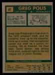 1971 Topps #41  Greg Polis  Back Thumbnail