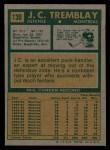 1971 Topps #130  J.C. Tremblay  Back Thumbnail