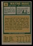 1971 Topps #58  Wayne Maki  Back Thumbnail