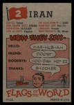 1956 Topps Flags of the World #2   Iran Back Thumbnail