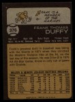 1973 Topps #376  Frank Duffy  Back Thumbnail