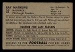 1952 Bowman Small #32  Ray Mathews  Back Thumbnail