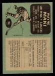 1970 O-Pee-Chee #116  Wayne Maki  Back Thumbnail