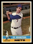 1976 Topps #314  Ed Kranepool  Front Thumbnail