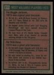 1975 Topps #211   -  Reggie Jackson / Pete Rose 1973 MVPs Back Thumbnail