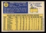 1970 Topps #581  Tom Satriano  Back Thumbnail