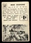 1951 Topps Magic #32  Mike Goggins  Back Thumbnail
