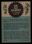 1962 Topps #59  Rod Gilbert  Back Thumbnail