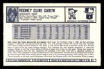 1973 Kellogg's #51  Rod Carew  Back Thumbnail