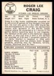 1960 Leaf #8  Roger Craig  Back Thumbnail