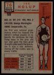 1957 Topps #76  Joe Holup  Back Thumbnail