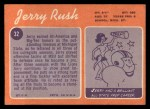 1970 Topps #32  Jerry Rush  Back Thumbnail