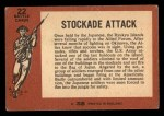 1966 A and BC England Battle #22   Stockade Attack Back Thumbnail