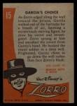 1958 Topps Zorro #15   Garcias Choice Back Thumbnail