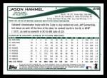 2014 Topps Update #139  Jason Hammel   Back Thumbnail