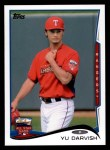 2014 Topps Update #154   -  Yu Darvish  All-Star Front Thumbnail