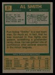 1971 Topps #27  Al Smith  Back Thumbnail