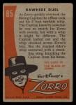 1958 Topps Zorro #85   Rawhide Duel Back Thumbnail