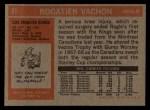 1972 Topps #51  Rogatien Vachon  Back Thumbnail