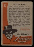 1958 Topps Zorro #32   After Him! Back Thumbnail