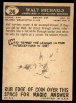 1959 Topps #26  Walt Michaels  Back Thumbnail