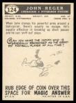 1959 Topps #124  John Regar  Back Thumbnail