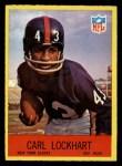 1967 Philadelphia #115  Carl  Spider  Lockhart  Front Thumbnail