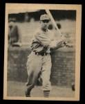 1939 Play Ball #85  John Cooney  Front Thumbnail