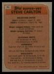 1983 Topps #71   -  Steve Carlton Super Veteran Back Thumbnail