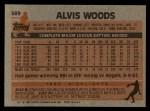 1983 Topps #589  Alvis Woods  Back Thumbnail