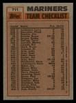 1983 Topps #711   -  Jim Beattie / Bruce Bochte Mariners Leaders Back Thumbnail