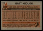 1983 Topps #413  Matt Keough  Back Thumbnail