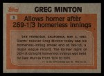 1983 Topps #3   -  Greg Minton Record Breaker Back Thumbnail