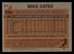 1983 Topps #657  Mike Gates  Back Thumbnail