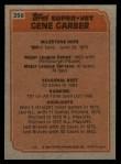 1983 Topps #256   -  Gene Garber Super Veteran Back Thumbnail