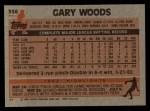 1983 Topps #356  Gary Woods  Back Thumbnail