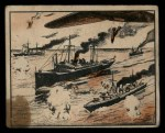1939 Gum Inc. War News Pictures #104   Nazi Bombers Attack Merchant Convoy Front Thumbnail