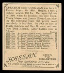 1910 T218 Champions #109  Abe Goodman  Back Thumbnail