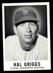 1960 Leaf #34  Hal Griggs  Front Thumbnail
