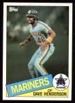 1985 Topps #344  Dave Henderson  Front Thumbnail