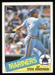 1985 Topps #640  Steve Henderson  Front Thumbnail