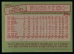 1985 Topps #463  Dave Collins  Back Thumbnail